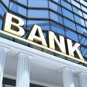 Банки Любима