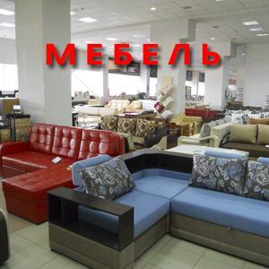 Магазины мебели Любима