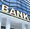 Банки в Любиме