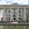 Дворцы и дома культуры в Любиме