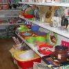 Магазины хозтоваров в Любиме