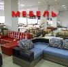 Магазины мебели в Любиме