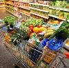 Магазины продуктов в Любиме