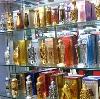 Парфюмерные магазины в Любиме