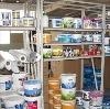 Строительные магазины в Любиме