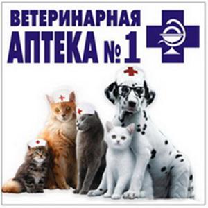 Ветеринарные аптеки Любима